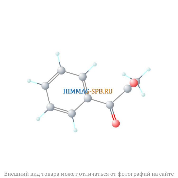 1-фенилпропандион-1,2