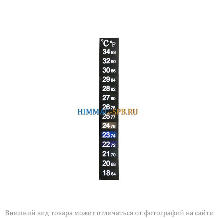 Термометр клеящийся на бак