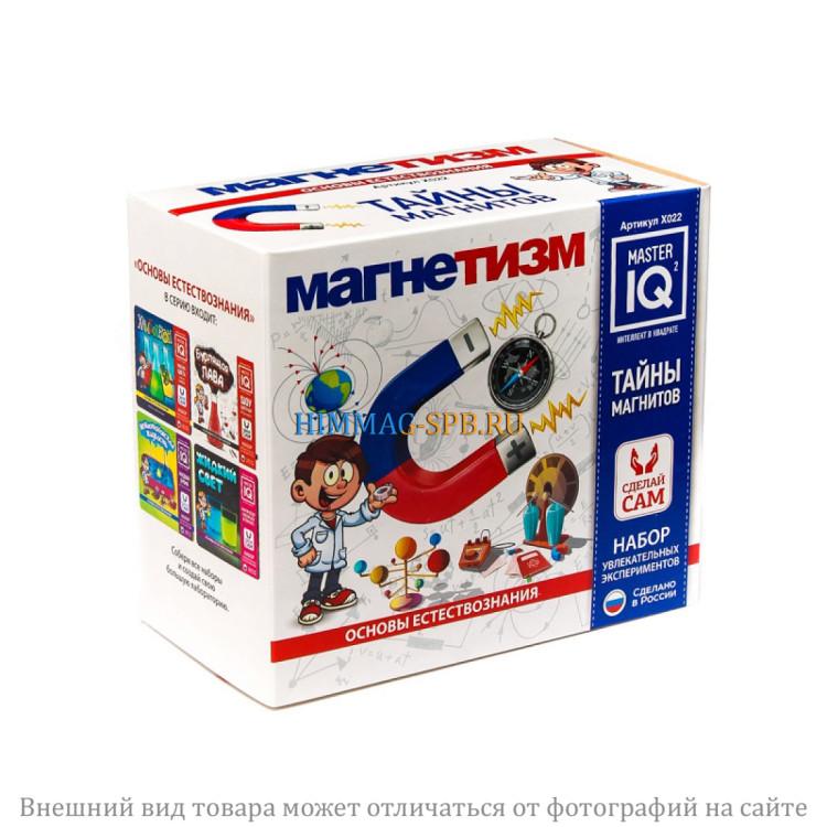 """Магнетизм"" набор IQ² Master"