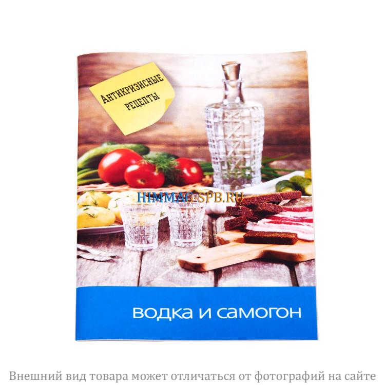 Книга с рецептами, мягкий переплет