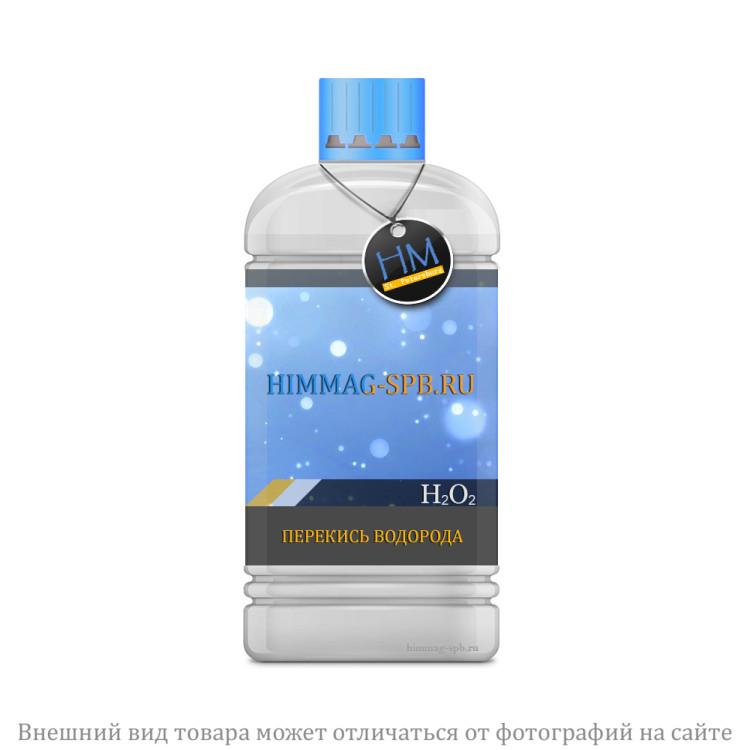 Перекись водорода 30-40%