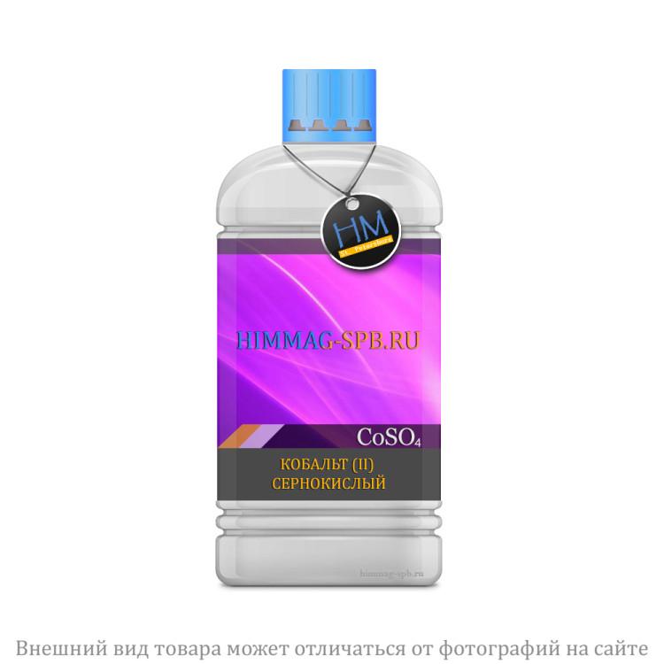 Кобальт (II) сернокислый
