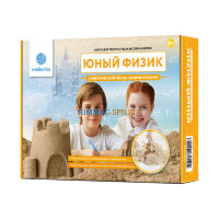 Кинетический песок своими руками, набор для опытов