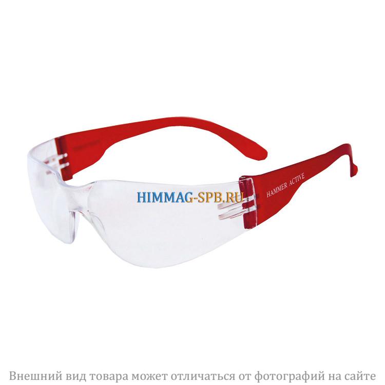 Очки HAMMER Active Contrast Super защитные открытые