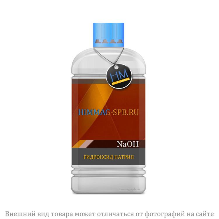 Натрий гидроксид гранулы