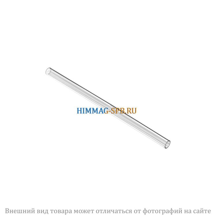 Трубка стеклянная Simax 8,0+-0,15 1,0+- 0,04