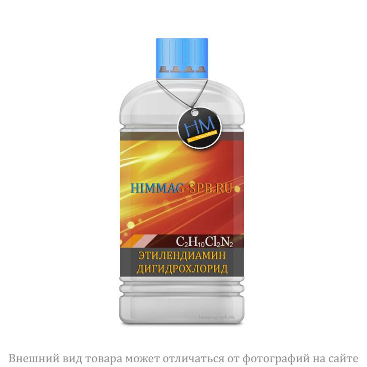 Этилендиамин дигидрохлорид