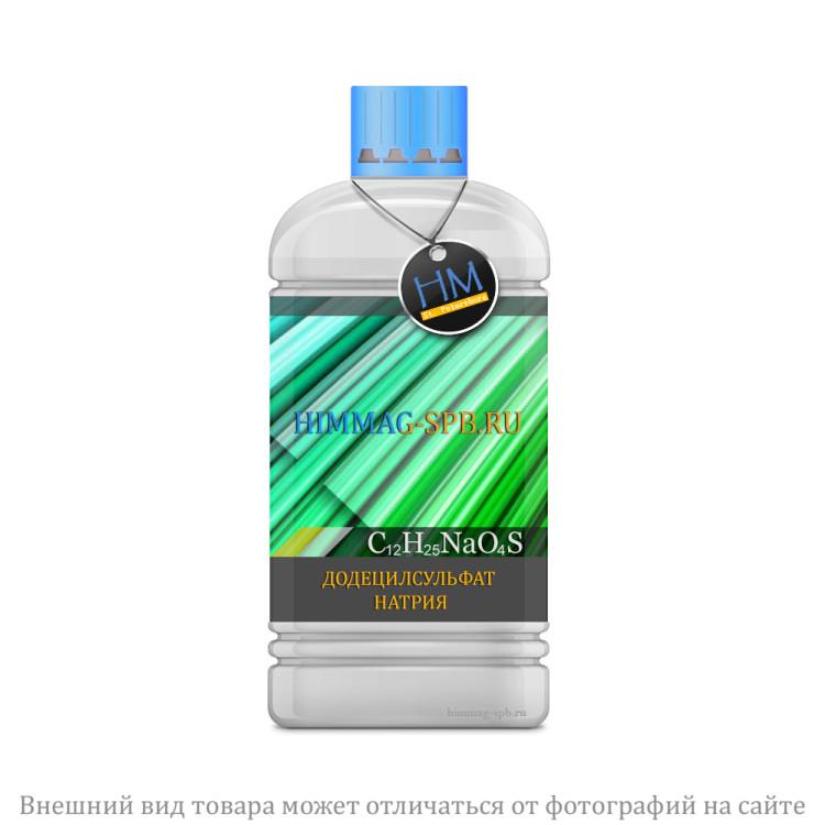 Натрий додецилсульфат (лаурилсульфат)