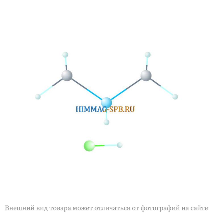 Диметиламин гидрохлорид