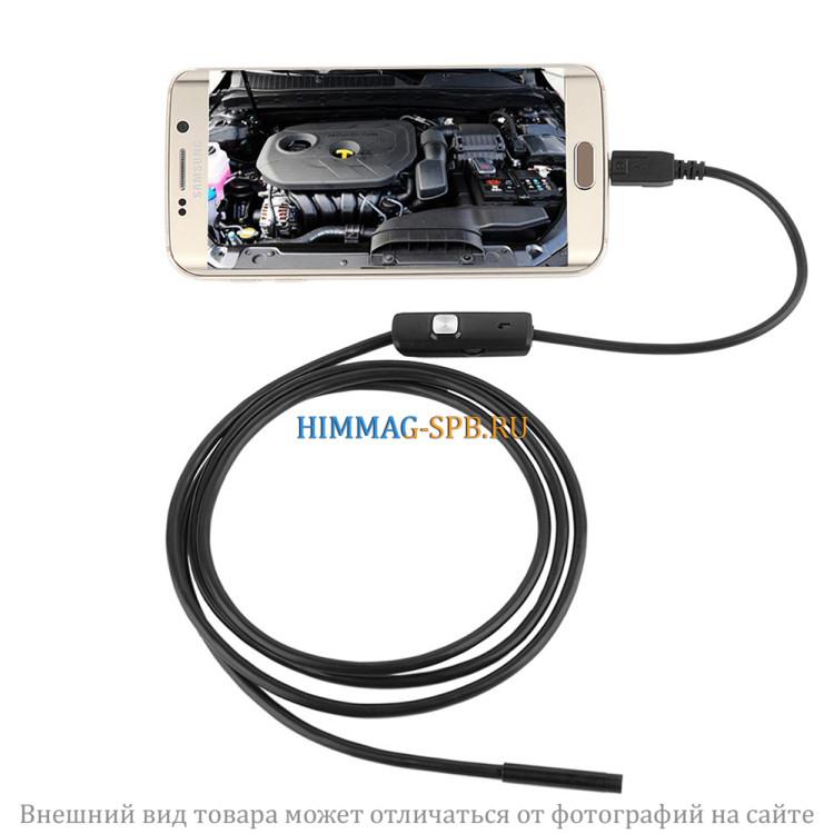 Эндоскоп технический USB для смартфона