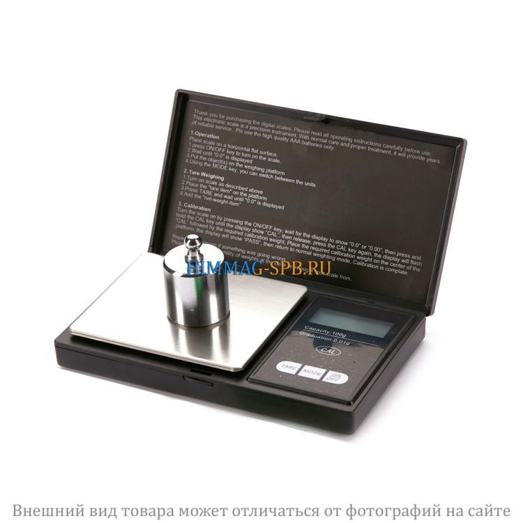 Портативные весы с калибровочной гирькой 0,01-100гр