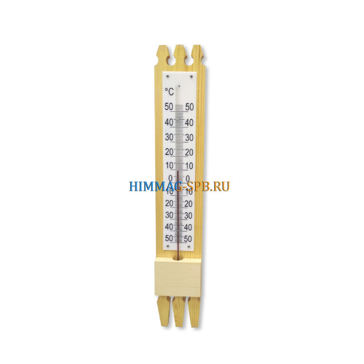 Термометр ТД