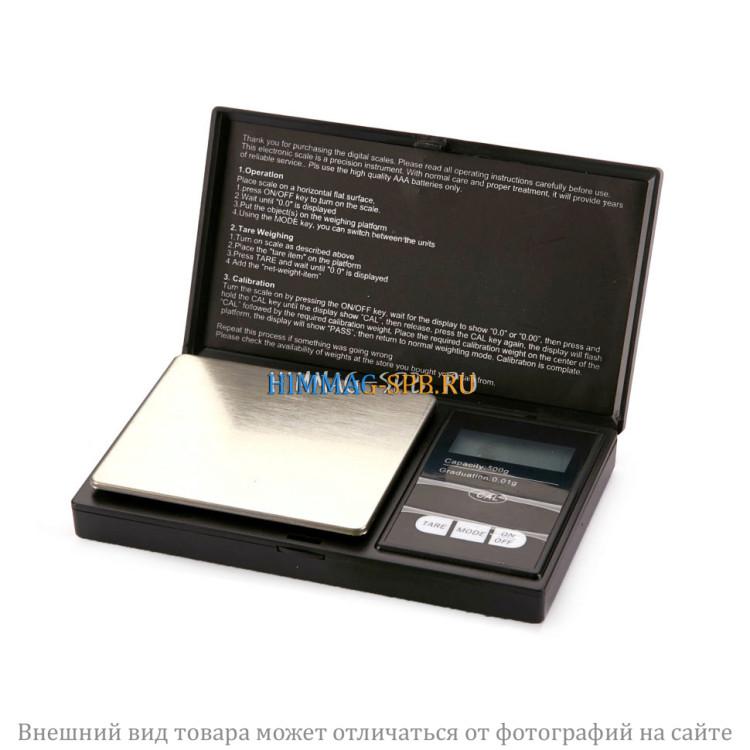 Весы электронные карманные Professional-mini
