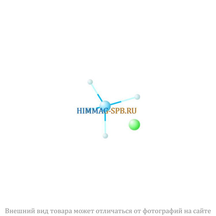 Аммоний хлористый BASF Германия