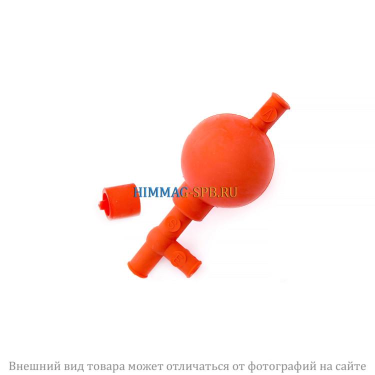 Груша резиновая с тремя клапанами и переходником