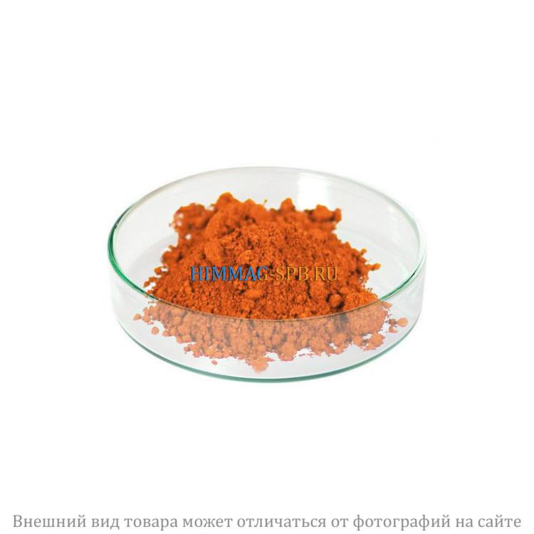 9,10-бис-(фенилэтинил) антрацен