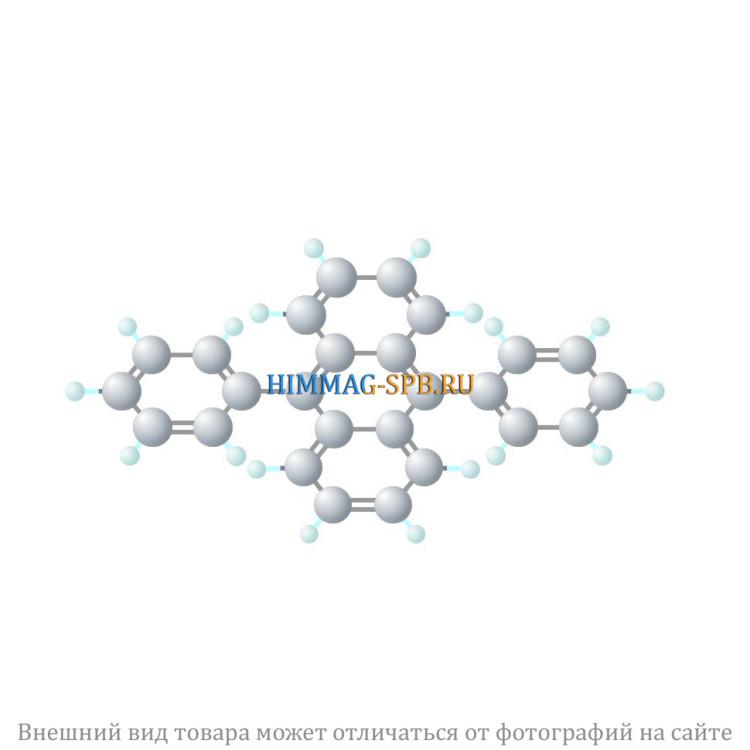 9,10-дифенилантрацен