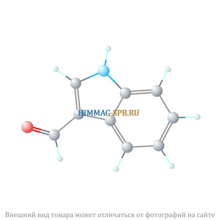 Индол-3-карбоксальдегид