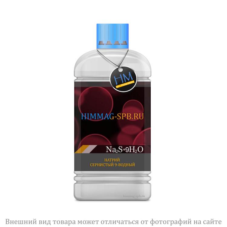 Натрий сернистый 9-водный (сульфид)